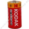 Battery R14P (UM2) Baby 1.5 V