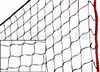 Netz für Gangway 5x10m