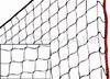 Netz für Gangway 4x6m